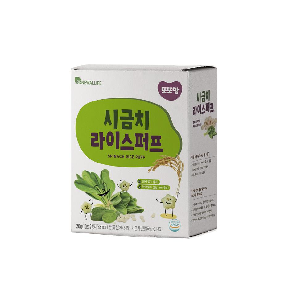 [또또맘] 라이스퍼프 시금치 1박스(10gX2봉)